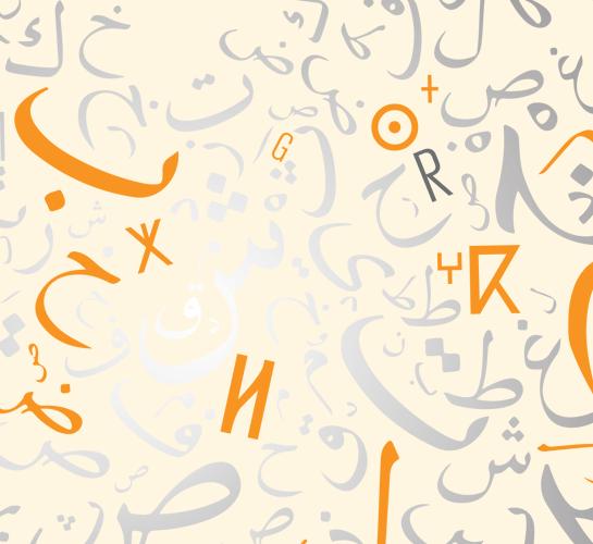 Lettres du maghreb