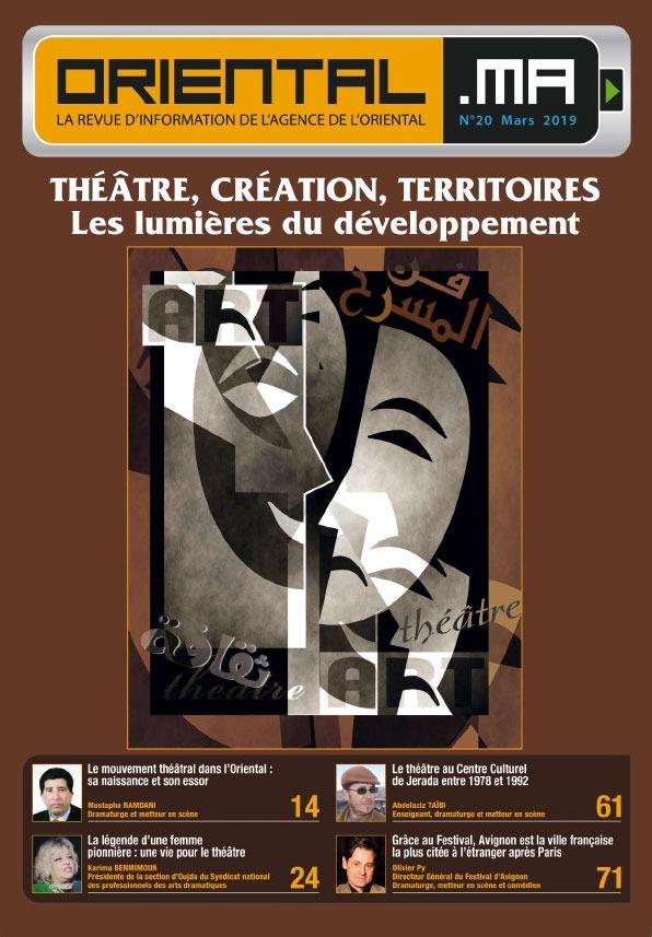 Revue N°20 : Théâtre, création, territoires, les lumières du développement – VF