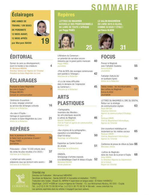 Revue N°22 : Lettres du Maghreb, le Salon Maghrébin du Livre d'Oujda VF