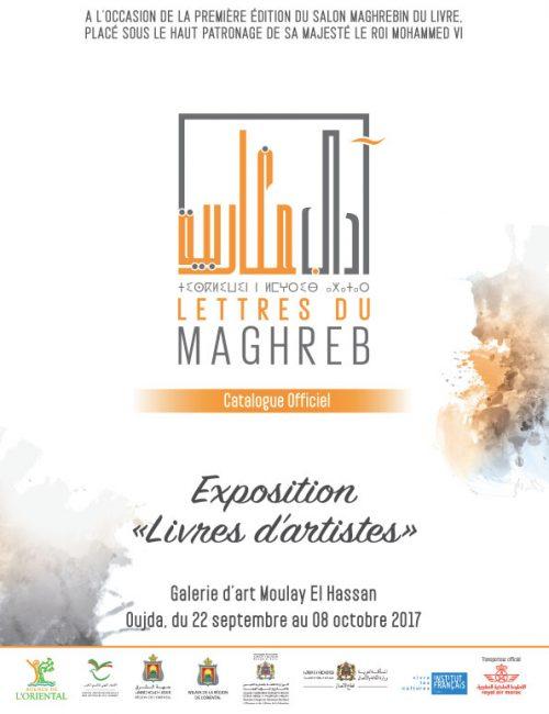 Catalogue : Exposition – 2018