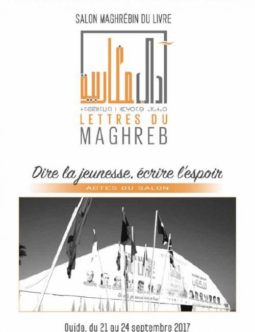 Livre des actes du Salon Maghrébin du Livre 2017 – VF