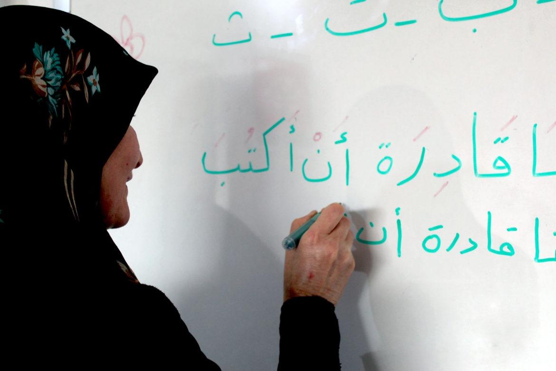 Centre socio éducatif de Farkhana