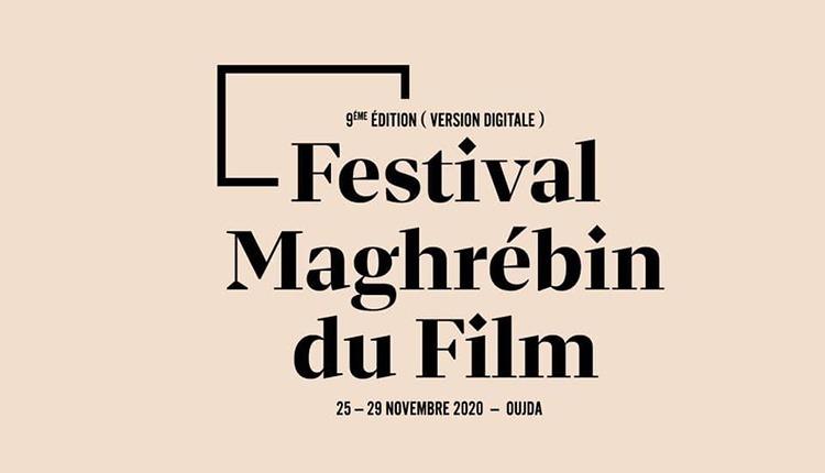 9ème Festival maghrébin du film d'Oujda