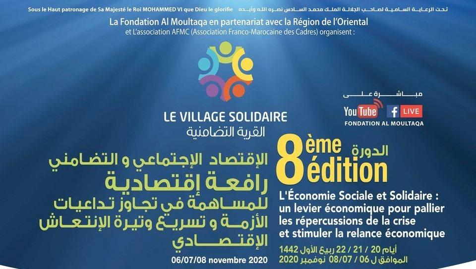8ème édition du « Village solidaire » à Madagh