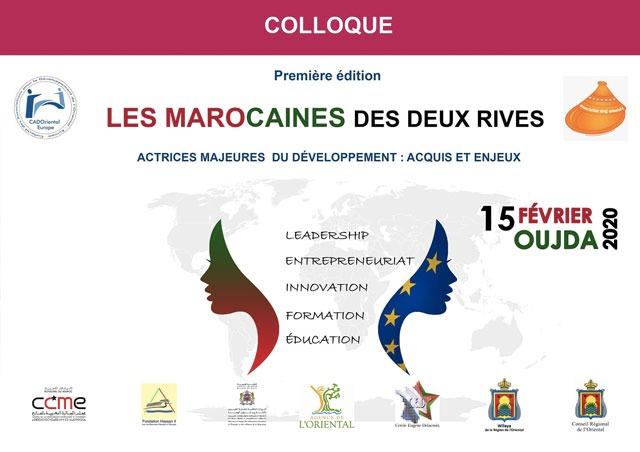 1er colloque des Marocaines des deux rives à Oujda