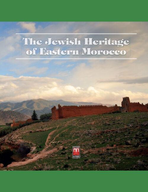 The Jewish Heritage of Eastern Morocco